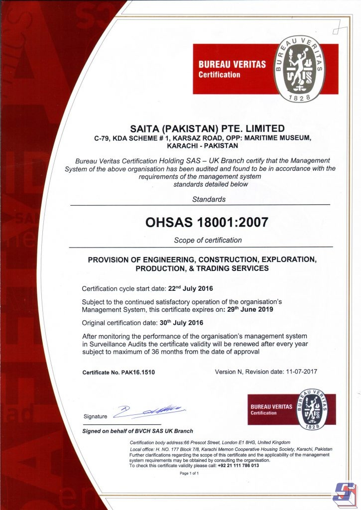 iso-18001-2007